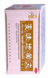 Wanxi WBO1.8 ─ 1888 ─ Nourish yin kidney, liver and lung 200 pieces