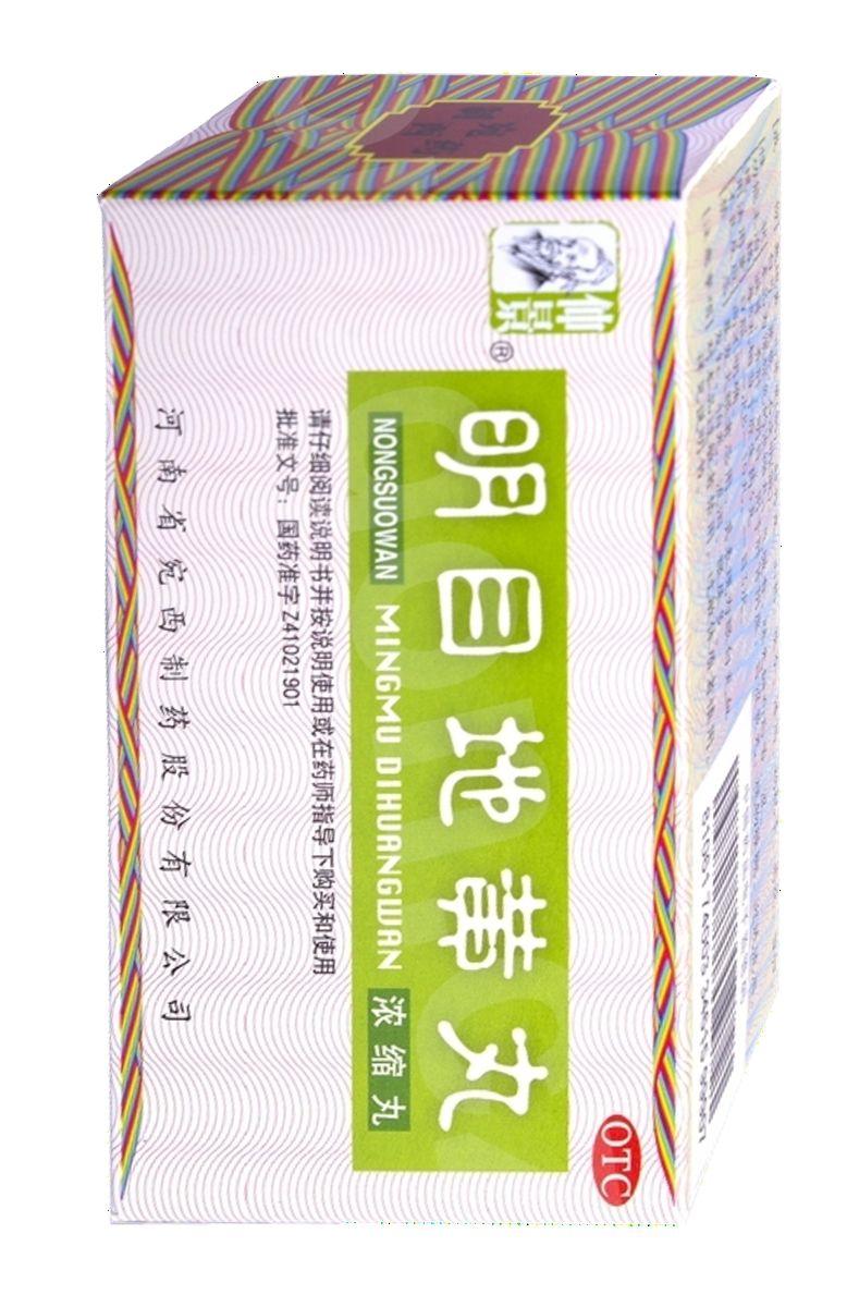 Pragon Wanxi pokroutky WBO7.8