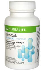 Herbalife Xtra─Cal 90 tab. ─ USA import